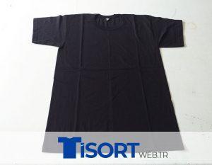 Siyah Baskısız Tişört